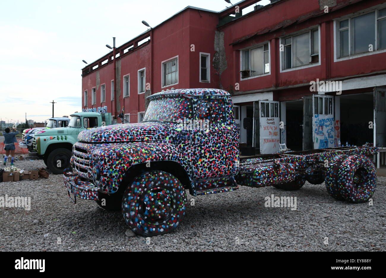 Truck Zil Stock Photos & Truck Zil Stock Images - Page 2 - Alamy