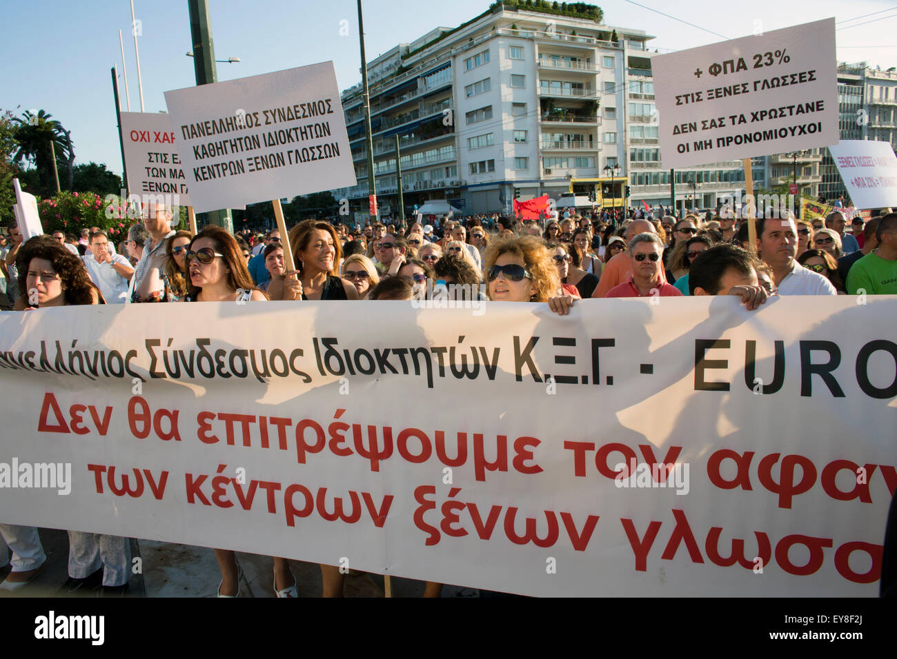 Thousands of people demonstrating in Athens against the EU imposed VAT increase on products and services. the Greek - Stock Image