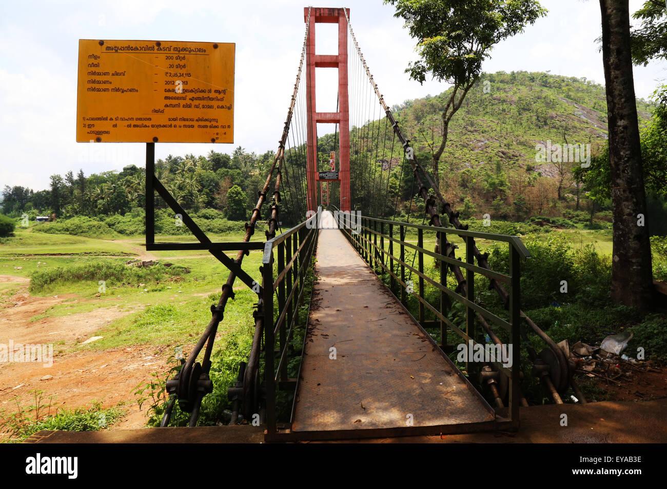 Ayyappancoil hanging bridge, near Kattappana, Idukki in Kerala, India, one of the beautiful tourist spots of South - Stock Image
