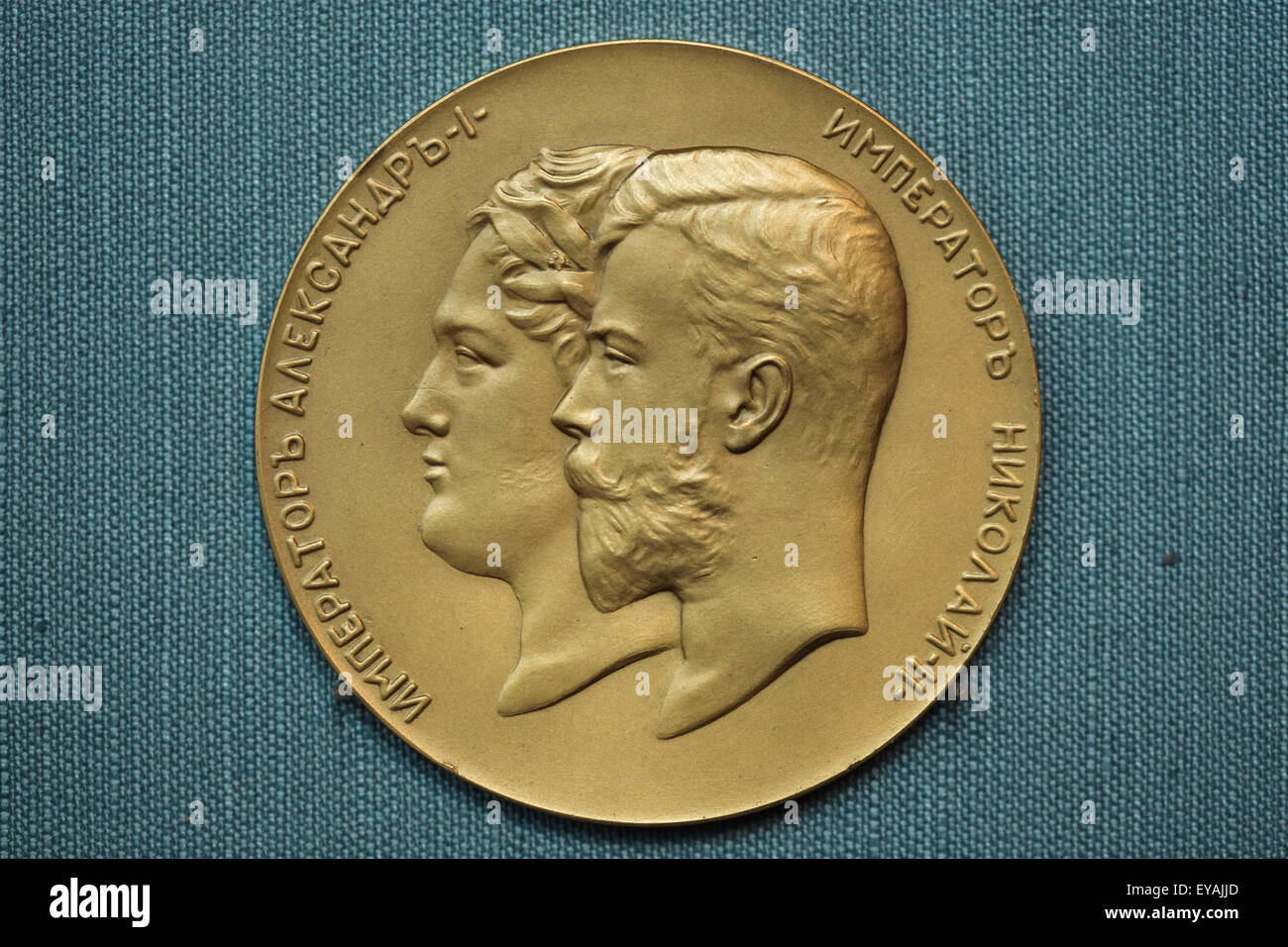 Russian tsars Alexander I and Nicholas II. Commemorative medal designed by Russian sculptor and medal engraver Anton Stock Photo