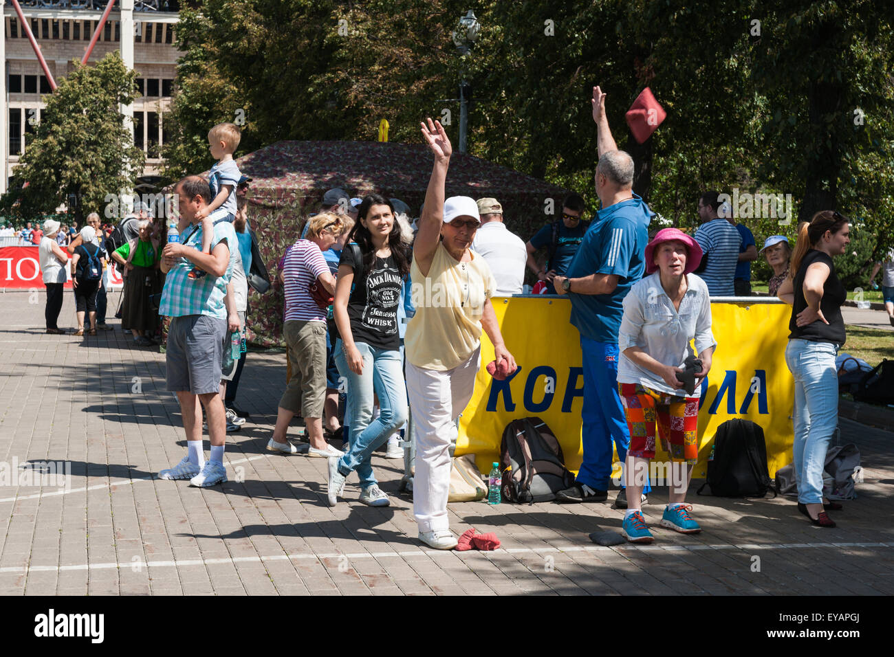 Moscow, Russia. 25th July, 2015. Moscow City Games 2015 sports festival took place at the Olympic Sport Complex - Stock Image