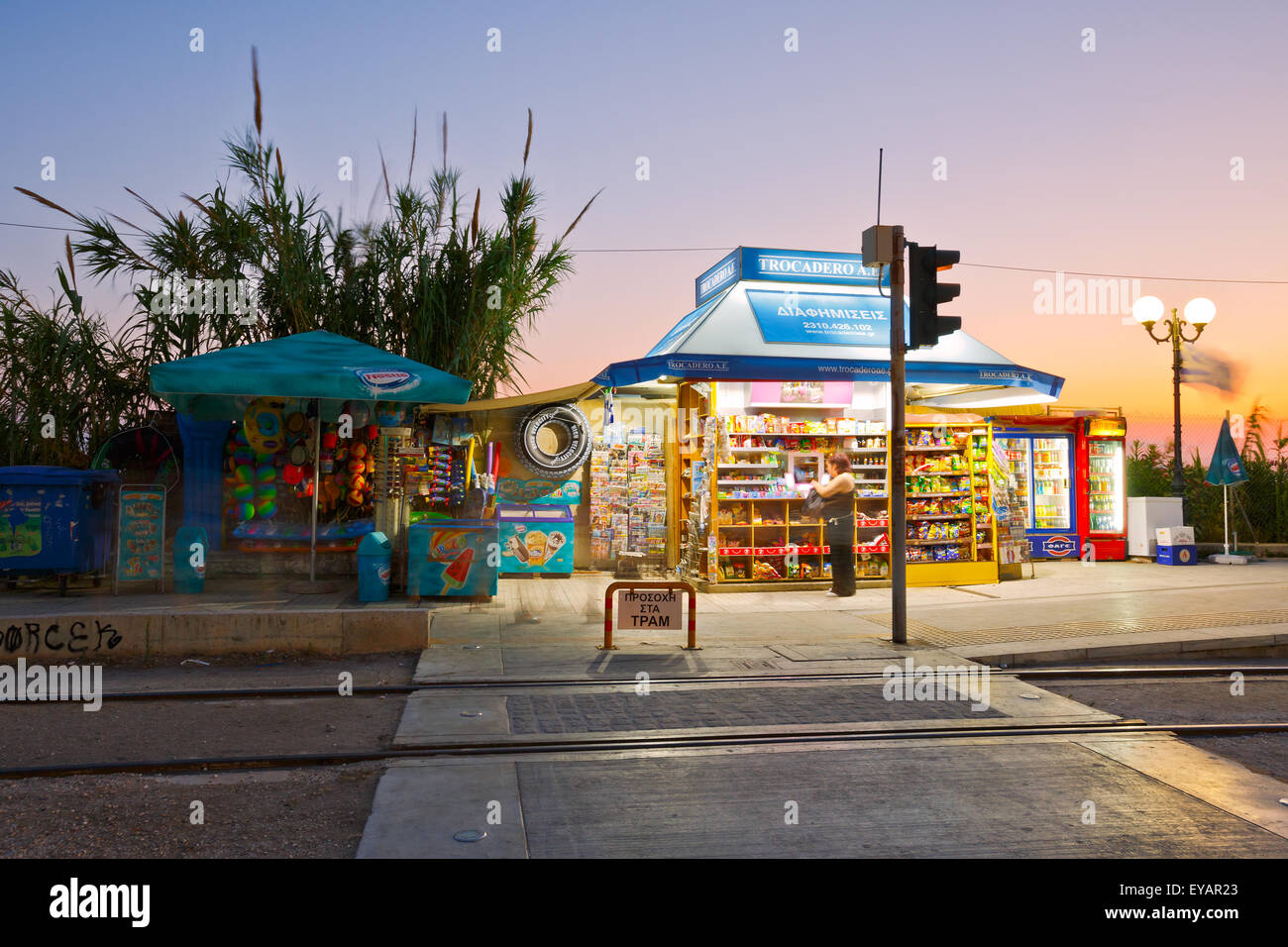 Newsstand and beach kiosk in Palaio Faliro, Athens, Greece - Stock Image