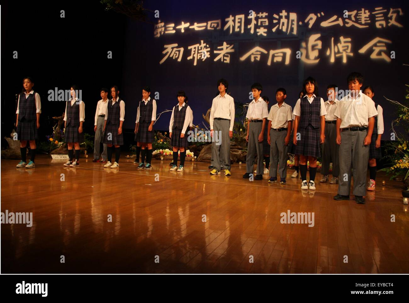 (150726) -- KANAGAWA, July 26, 2015 (Xinhua) -- Students recite a poem during a memorial ceremony to mourn the victims - Stock Image