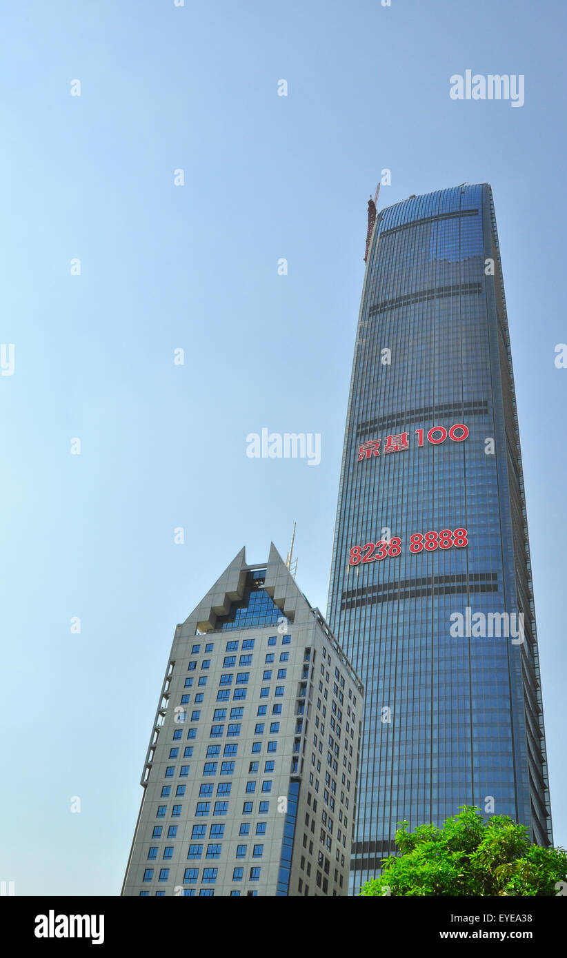 Shenzhen, China - August 03,2011: KingKey Financial Center(kk100) on August 03, 2011 in Shenzhen. This is the tallest - Stock Image
