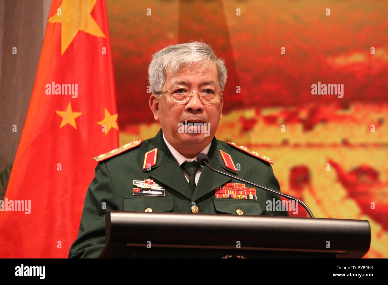 Vietnam Peoples Army Stock Photos & Vietnam Peoples Army ...