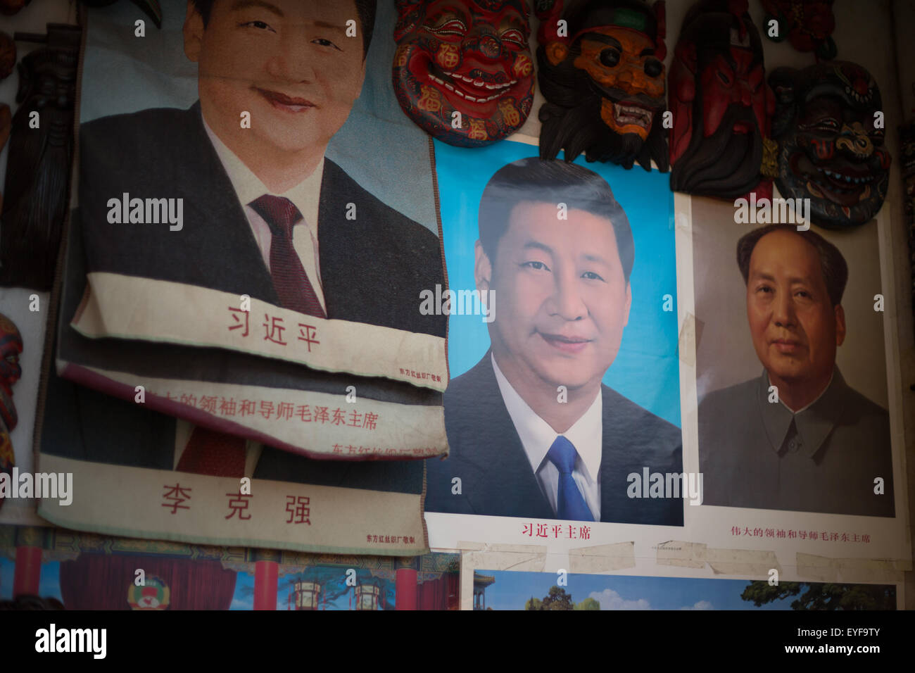 Political posters, with Chairman Mao and Xi Jinping, in Beijing, China. - Stock Image
