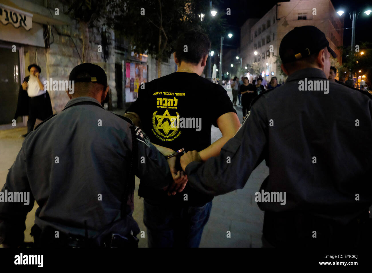 Jerusalem Israel 30th July 2015. Israeli police arresting an activist of Lehava group which is a racist right wing - Stock Image