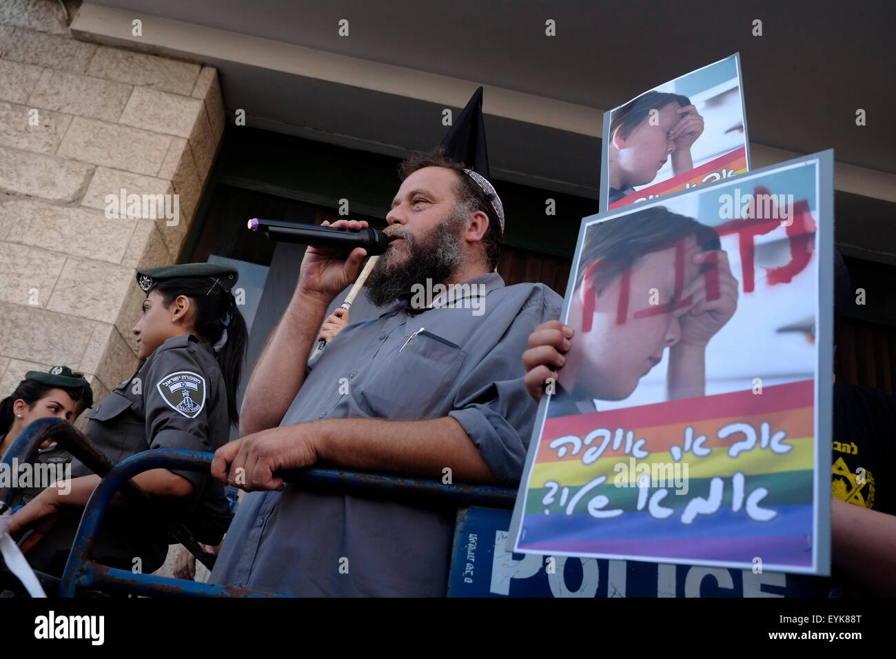 Jerusalem. 30th July, 2015. Benzi Gopstein, head of Lehava group notorious for its anti-gay and Arab views and other - Stock Image