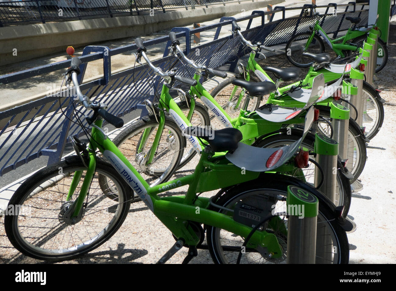 Tel Aviv, automate at a bicycle-rental station, Israel - Stock Image