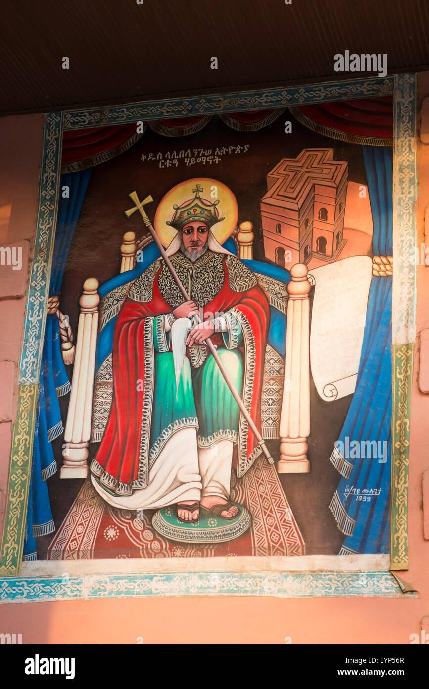 Painting of King Lalibela in Kachema Mikael Church, Adama, Ethiopia - Stock Image