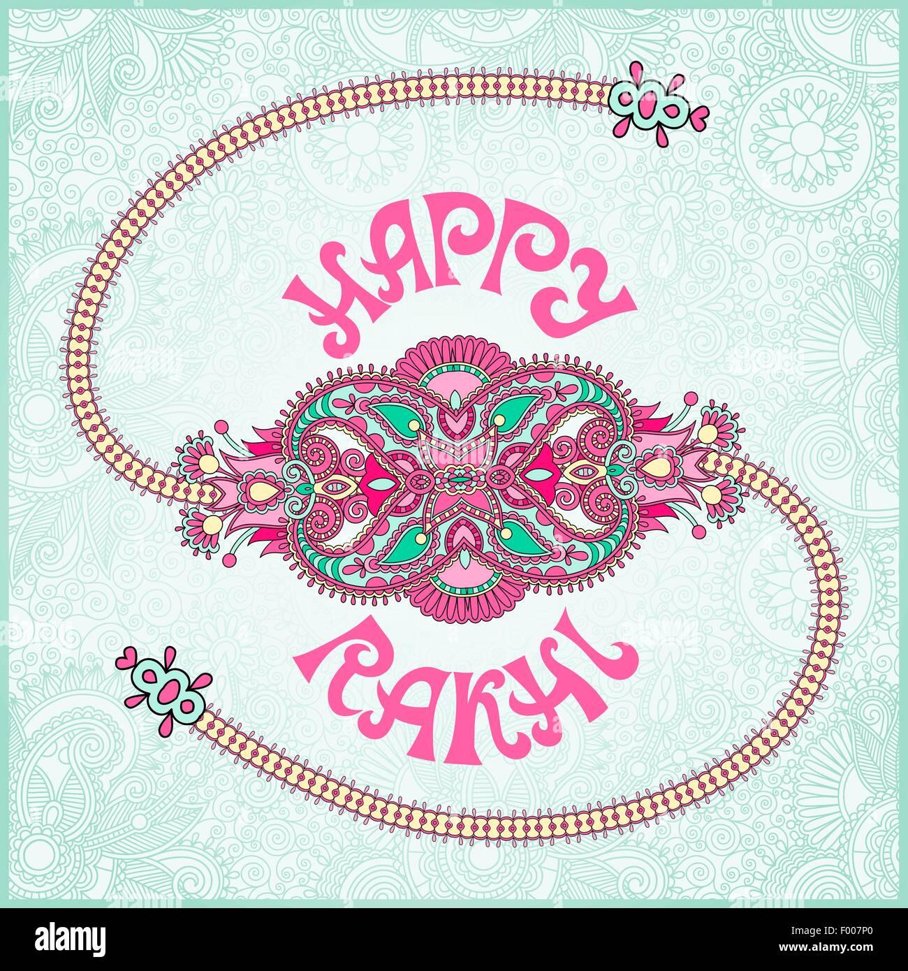 Happy Rakhi Greeting Card For Indian Holiday Raksha Bandhan Stock