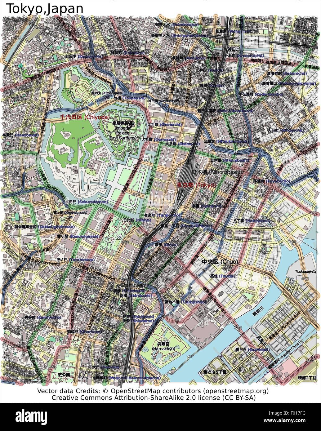 Aerial Map Of Japan.Tokyo Japan City Map Aerial View Stock Vector Art Illustration