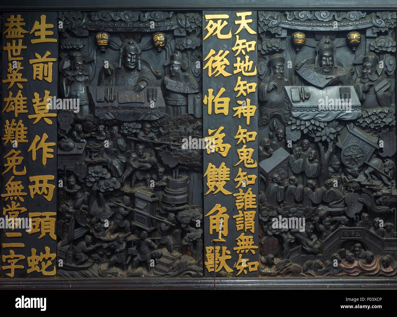 Wood carvings at Emperor Jade Pagoda (Chua Ngoc Hoang or Phuoc Hai Tu) Saigon Vietnam - Stock Image