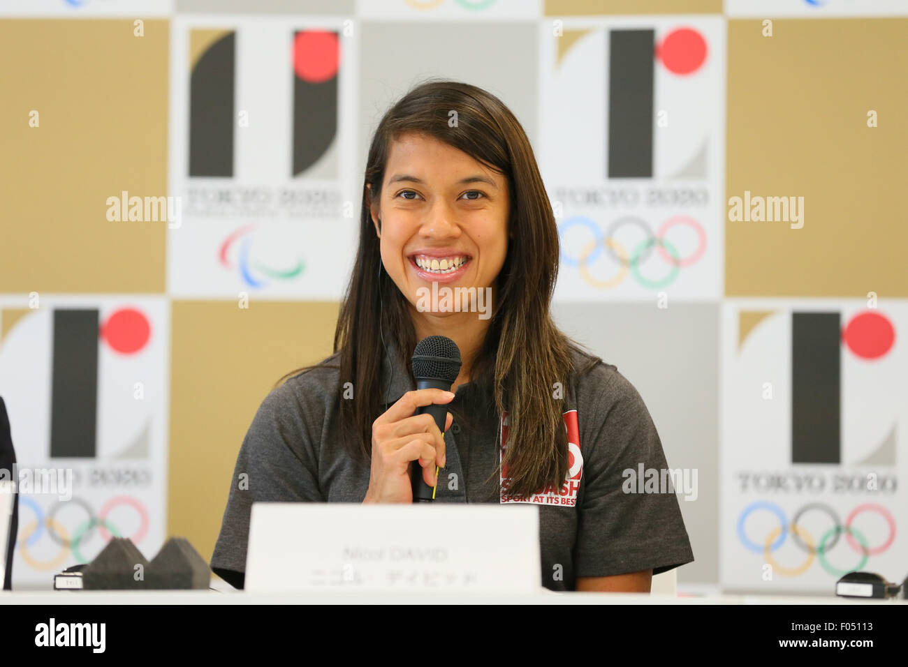 Nicol David, AUGUST 7, 2015 : World Squash Federation (WSF) holds a media conference following its interview with - Stock Image