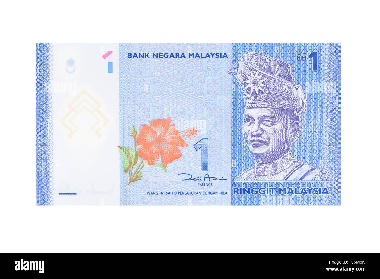 MYR Banknote 1 Malaysian Ringgit