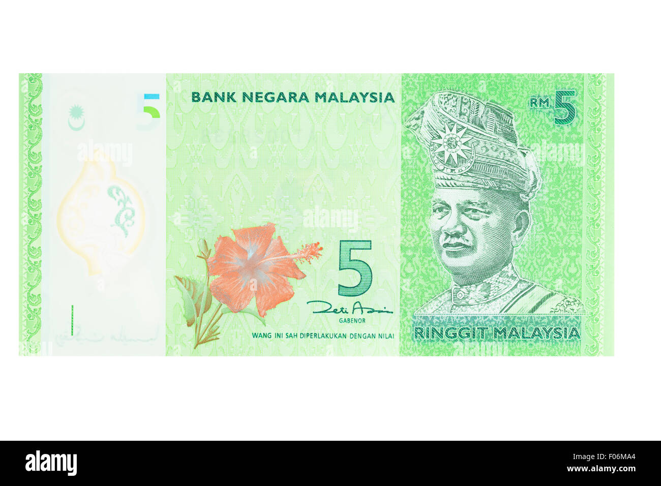 Malaysian Currency Stock Photos & Malaysian Currency Stock Images