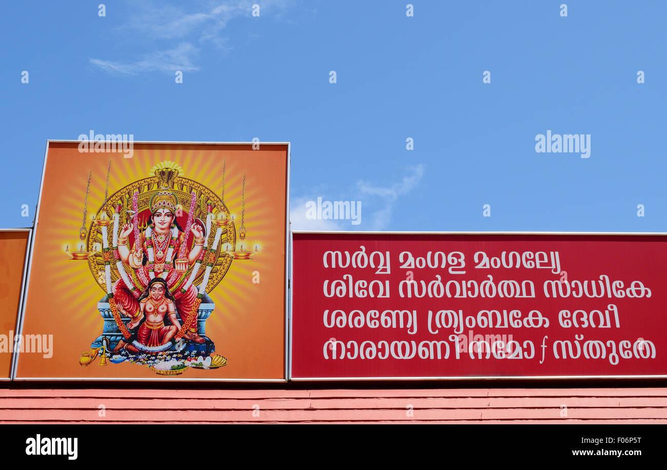 Goddess Devi Mantra