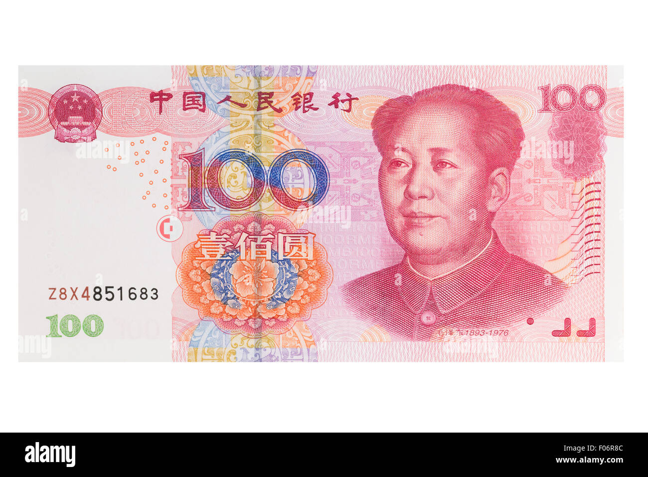 One hundred Yuan banknote on a white background - Stock Image