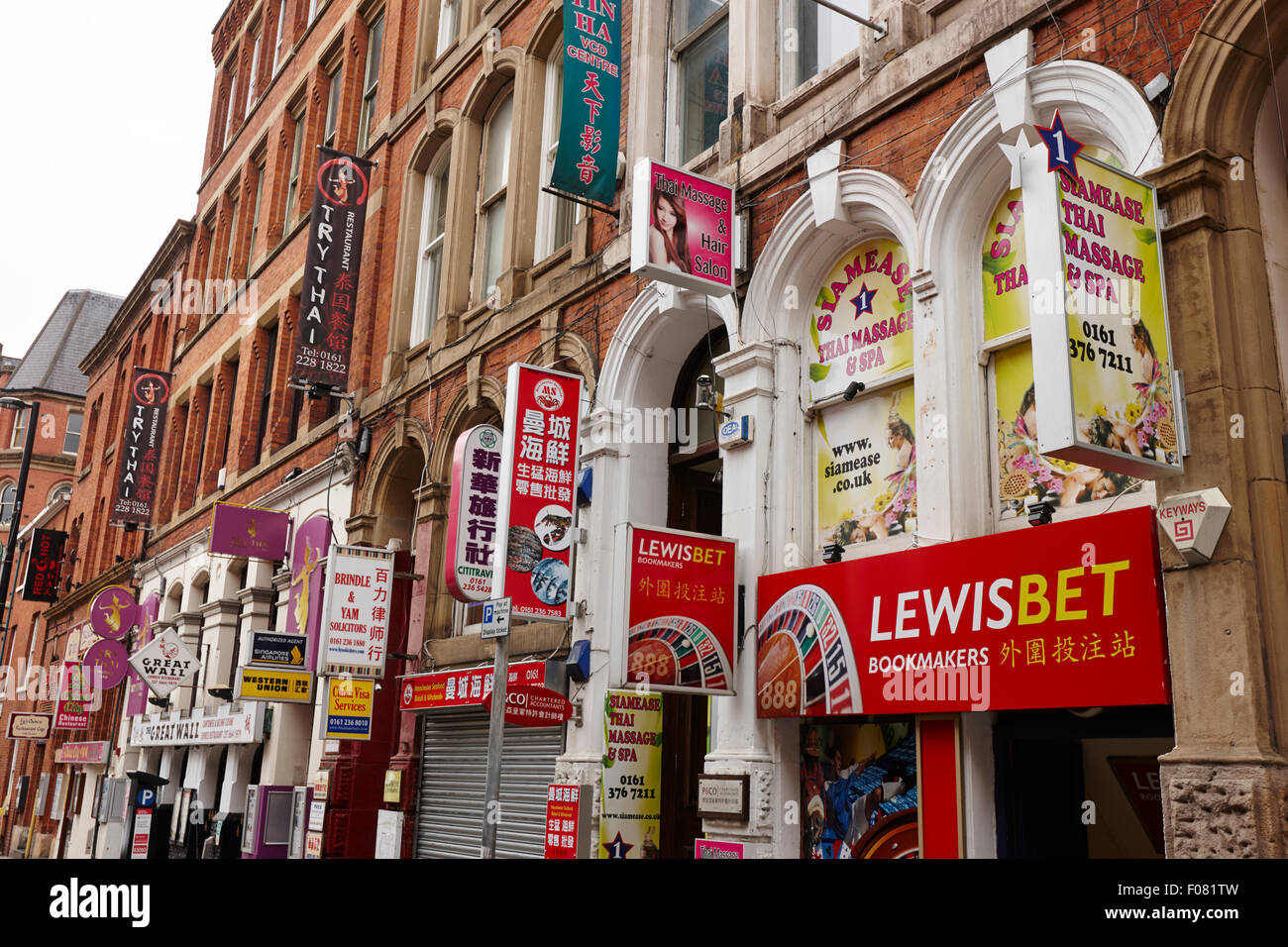 shops in chinatown Manchester uk - Stock Image