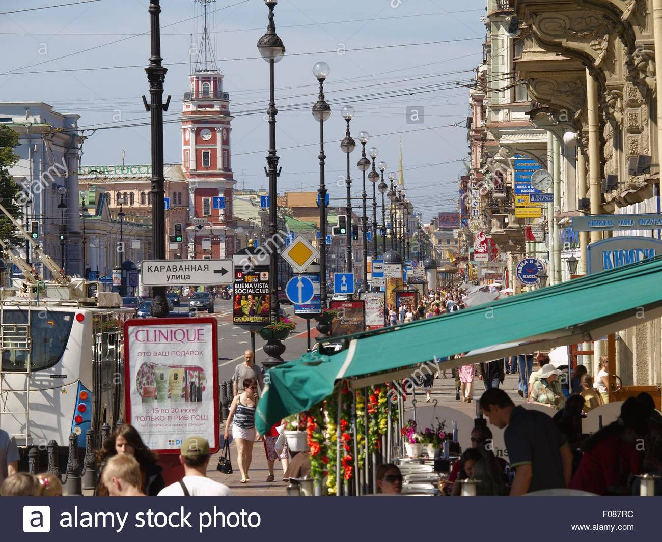 Movement on Nevsky Prospect will be limited 71