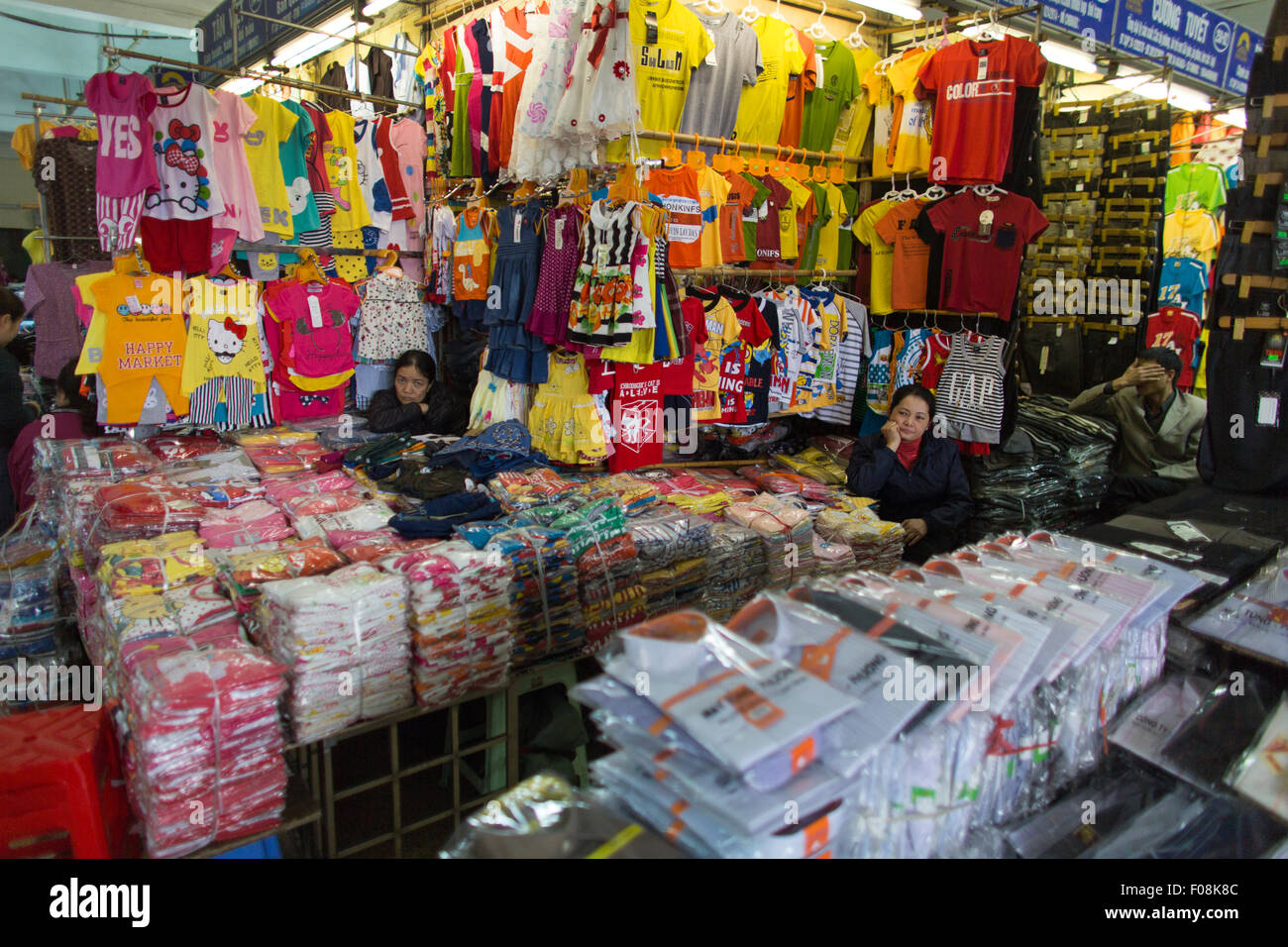 clothing market in Hanoi - Stock Image