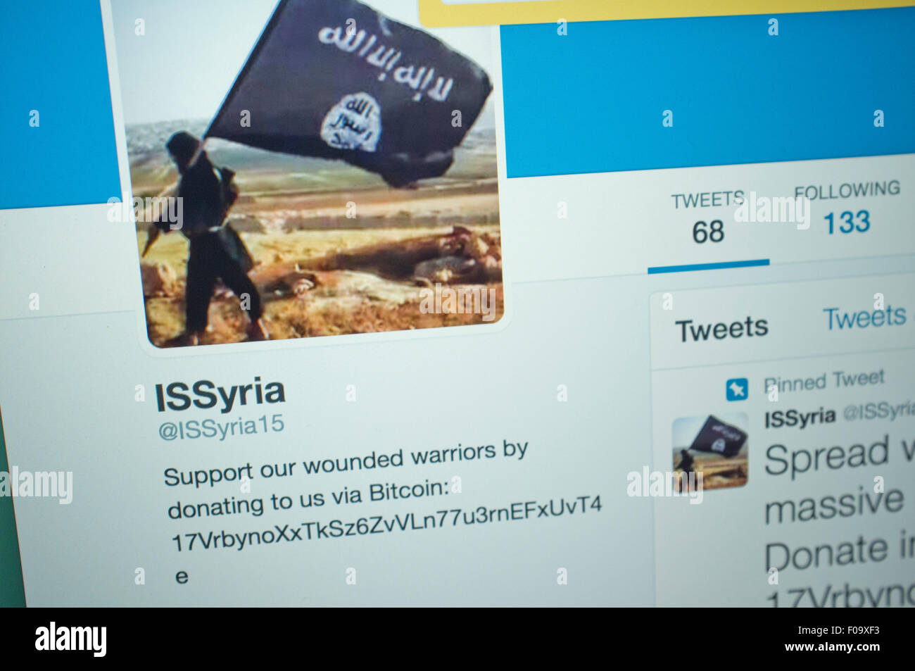 London, UK. 11th Aug, 2015. Sky News have learned that Terrorist organization (ISIS) Islamic State is recruiting Stock Photo