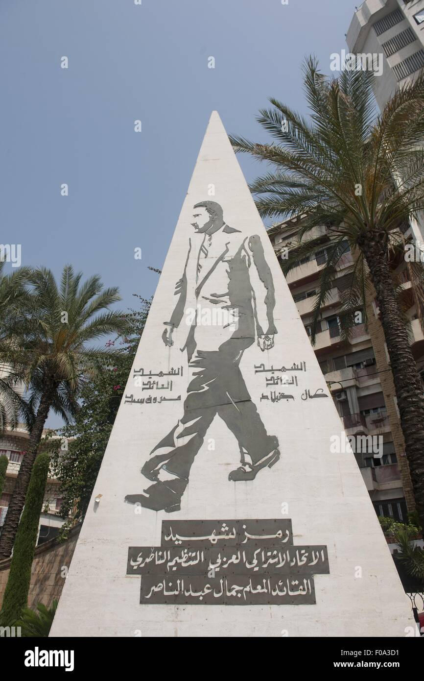 Low angel view of Gamal Abdel Nasser memorial in Beirut, Lebanon - Stock Image