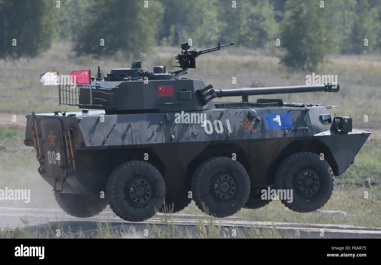 saratov-region-russia-august-10-2015-chinas-pll05-120mm-self-propelled-F0AR75.jpg