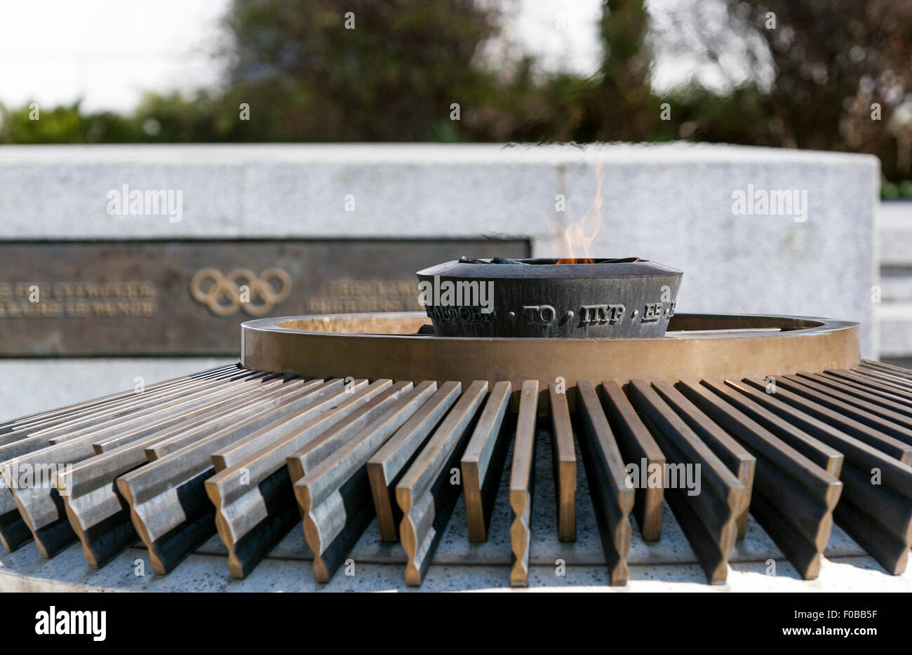 Olympic flame in International Olympic Committee, Olympic Garden Lausanne - Stock Image