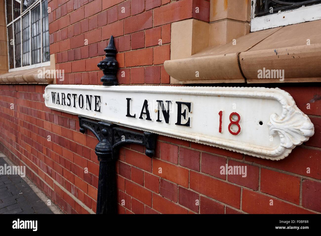 old metal victorian sign for warstone lane jewellery quarter Birmingham UK - Stock Image