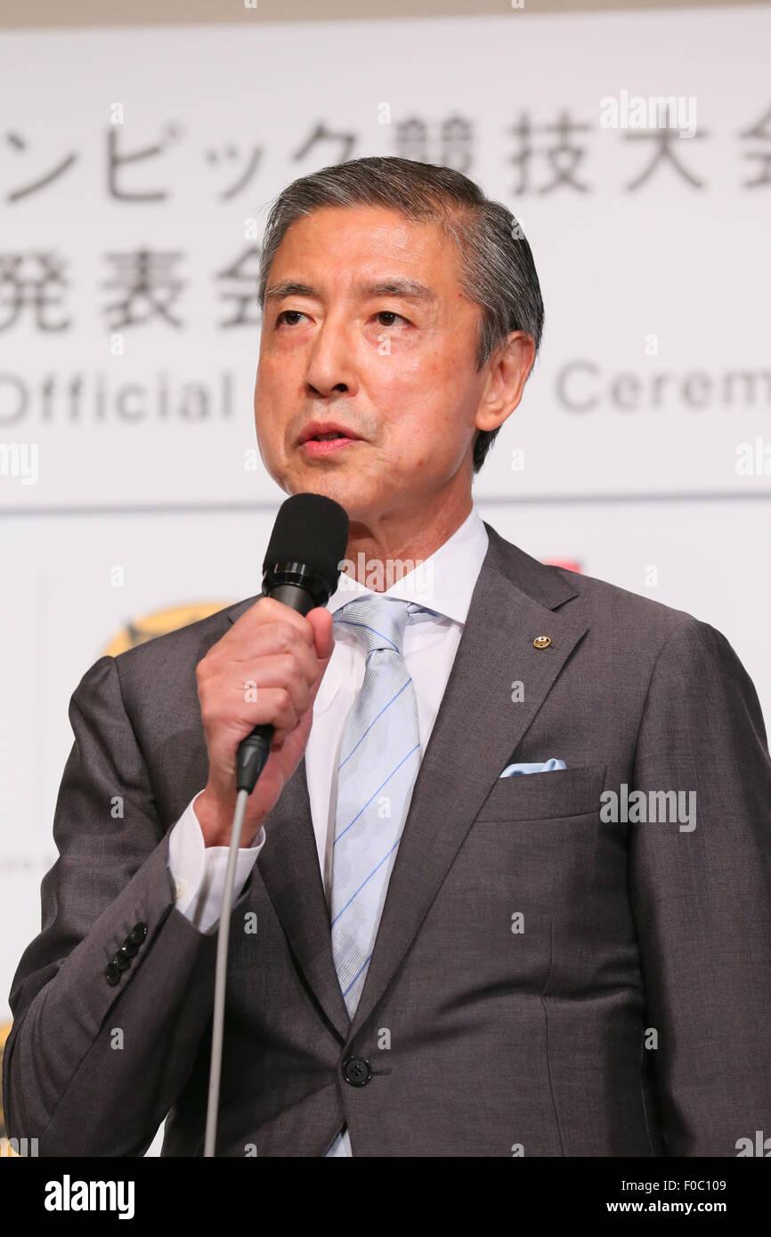 Kiichiro Stock Photos Amp Kiichiro Stock Images Alamy
