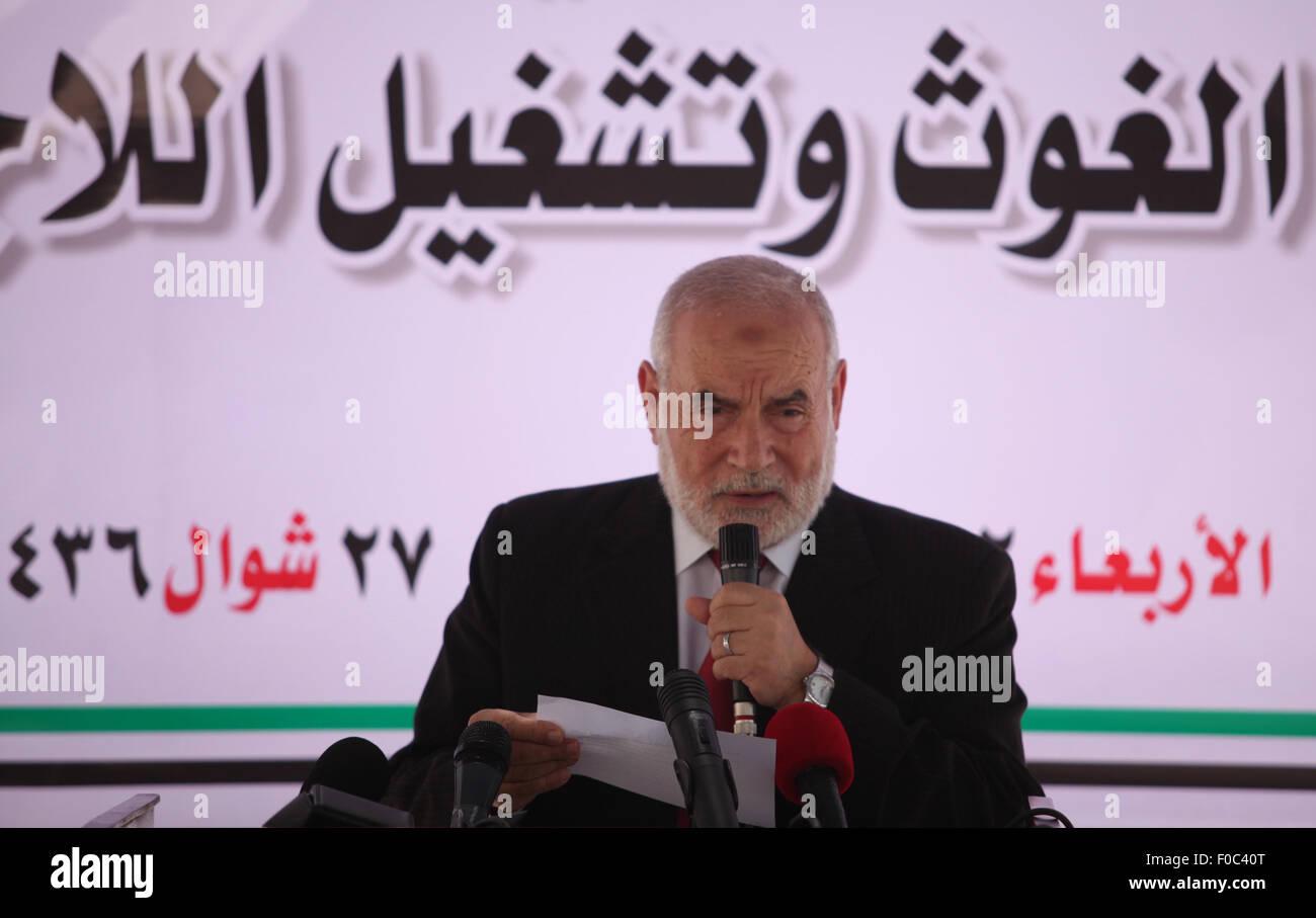 Gaza City, Gaza Strip, Palestinian Territory. 12th Aug, 2015. Deputy of the Legislative Council, Ahmed Bahar, speaks - Stock Image