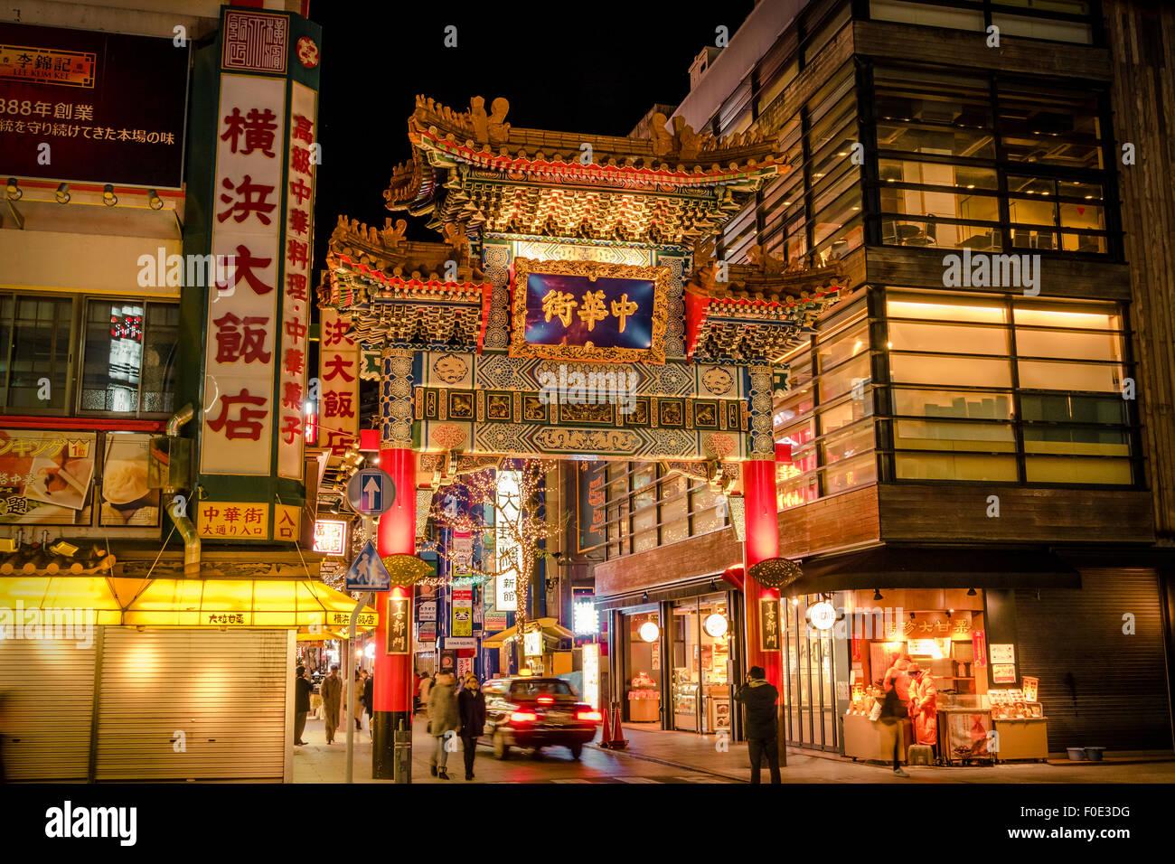 China Town in Yokohama, Japan - Stock Image