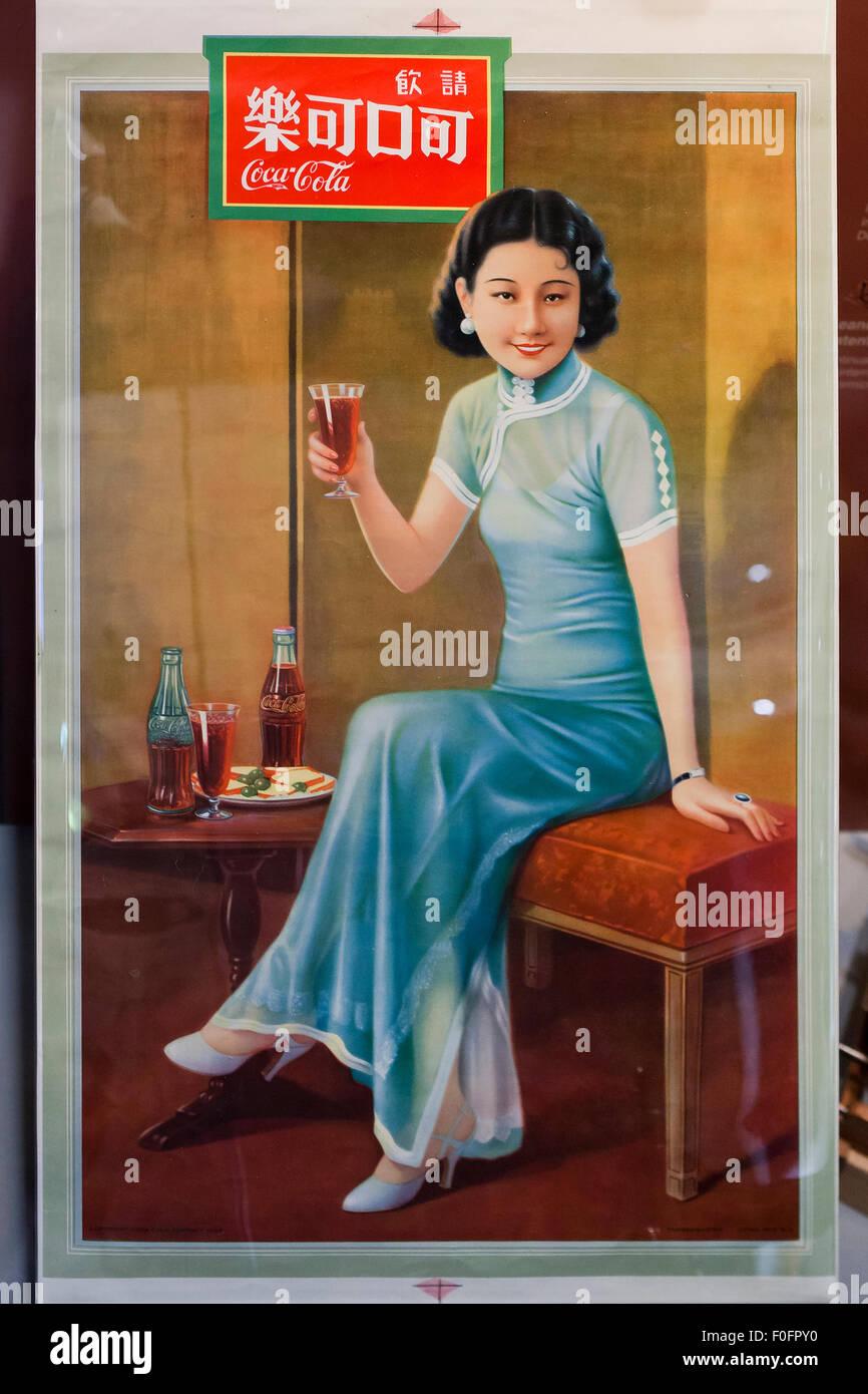 Chinese Coca-Cola ad poster, circa 1936 Stock Photo
