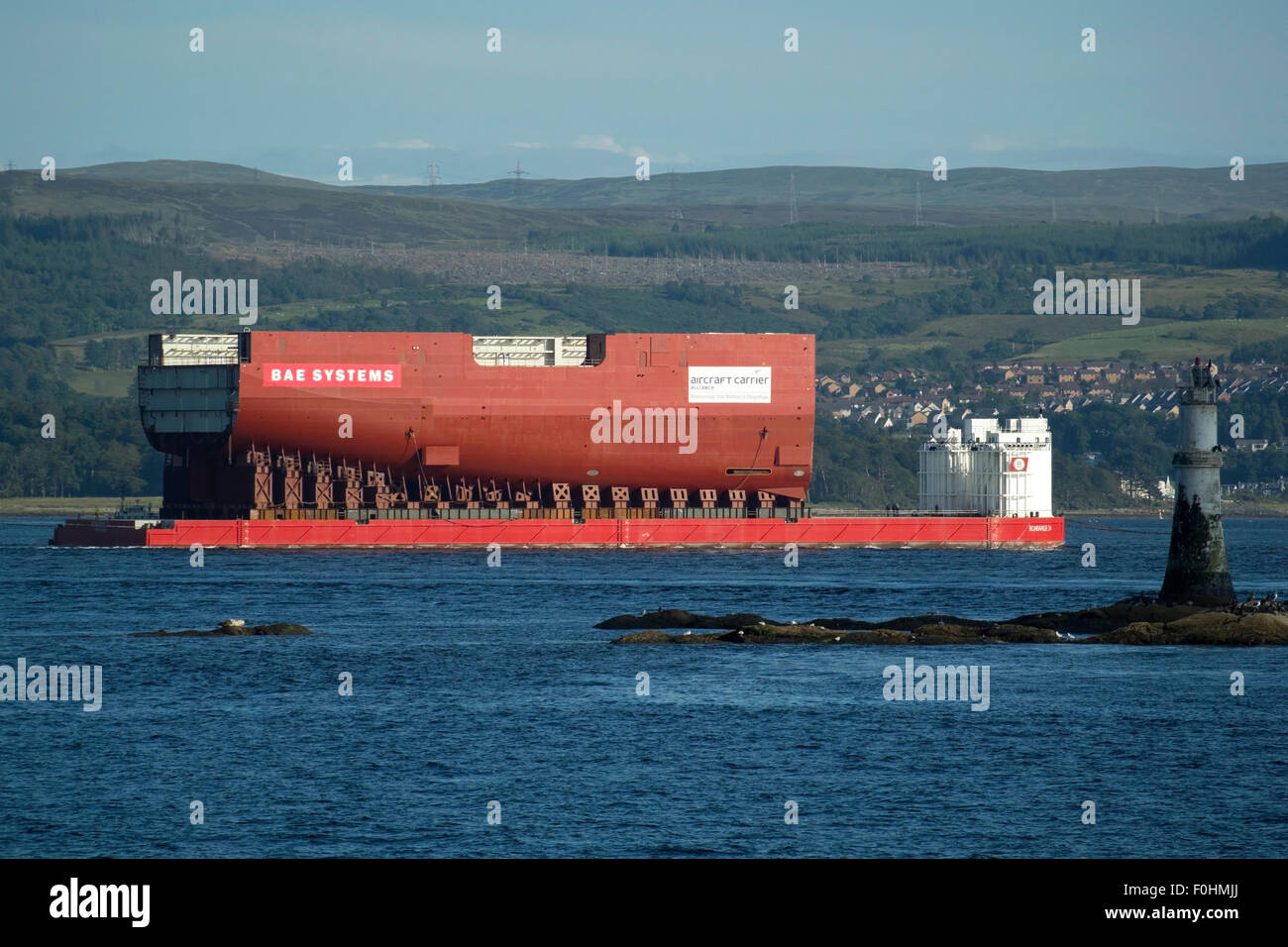 H.M.S. Prince of Wales Aircraft Carrier Section Lower Block 04 - Stock Image