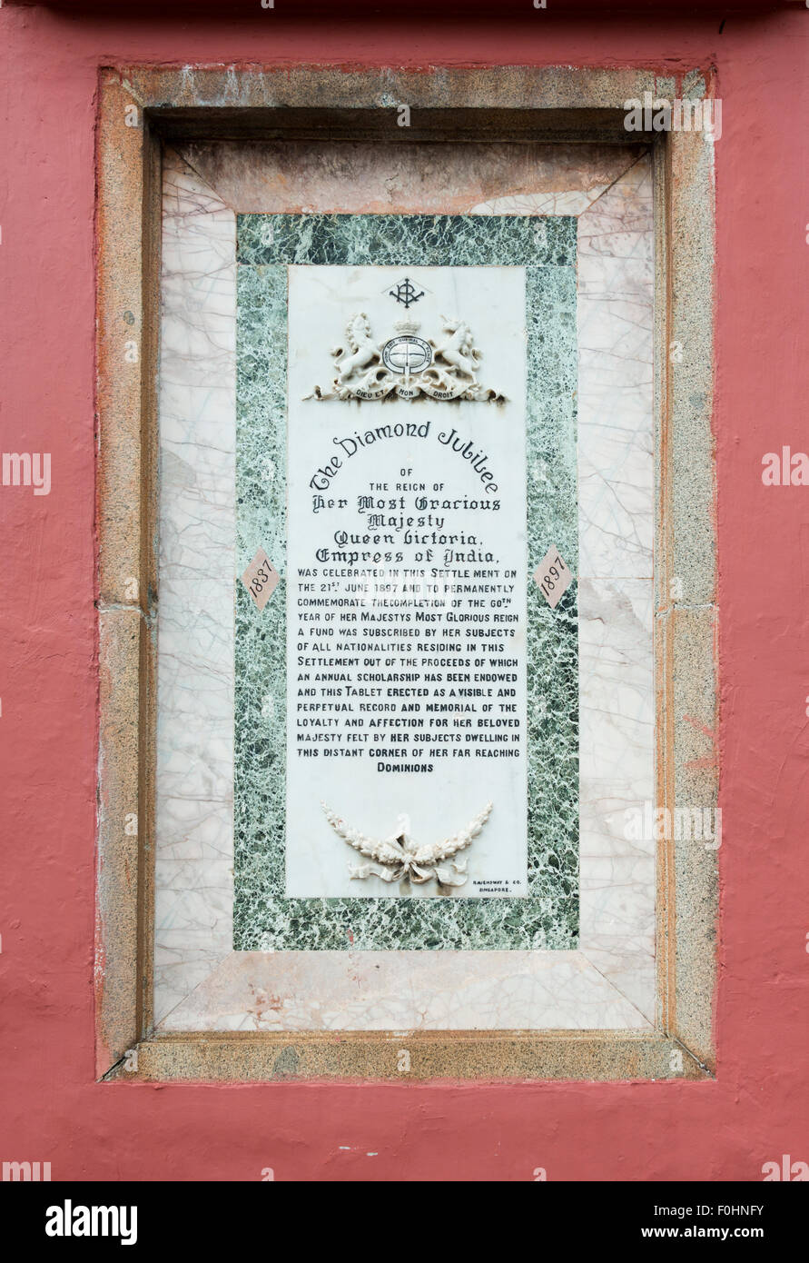 A commemorative plaque celebrating the diamond jubilee of Queen Victoria, Empress of India, in Melaka, Malacca, - Stock Image