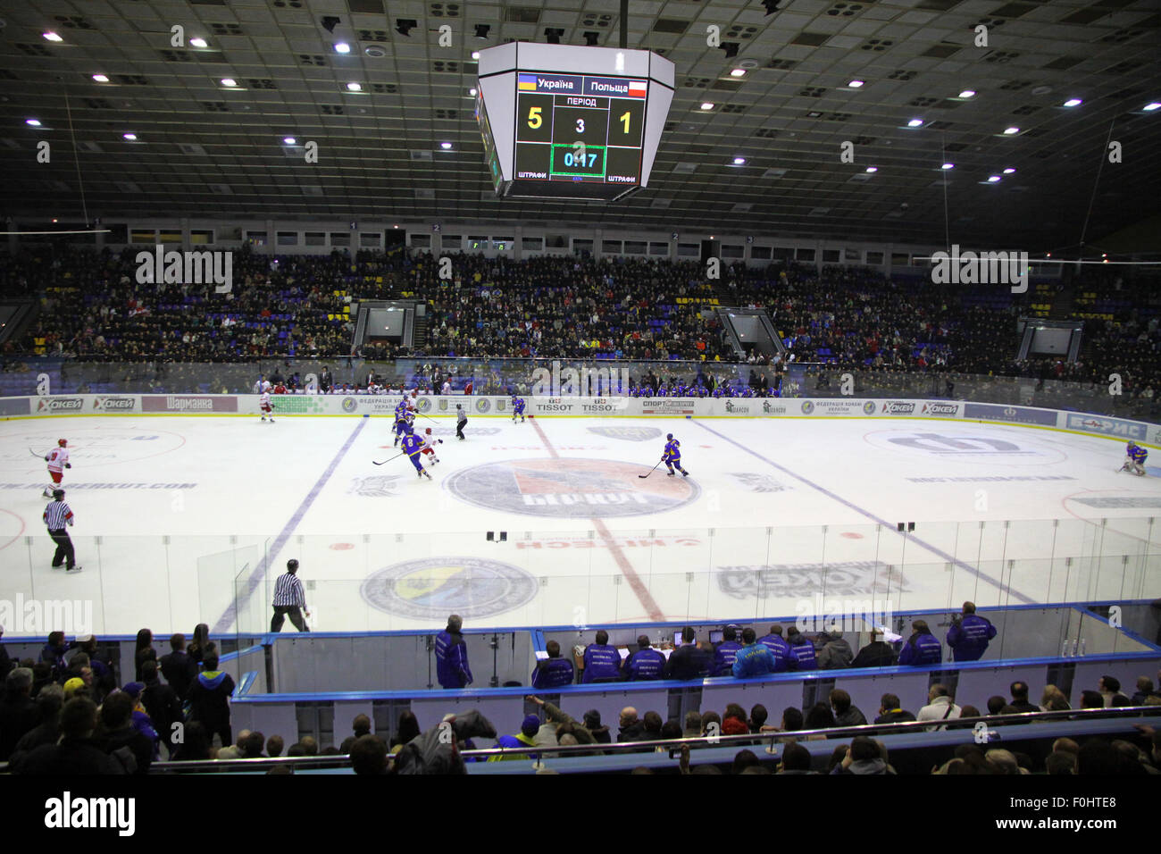 KYIV, UKRAINE - NOVEMBER 11, 2012: 'Palats Sportu' Arena during ice-hockey pre-olympic qualification game - Stock Image