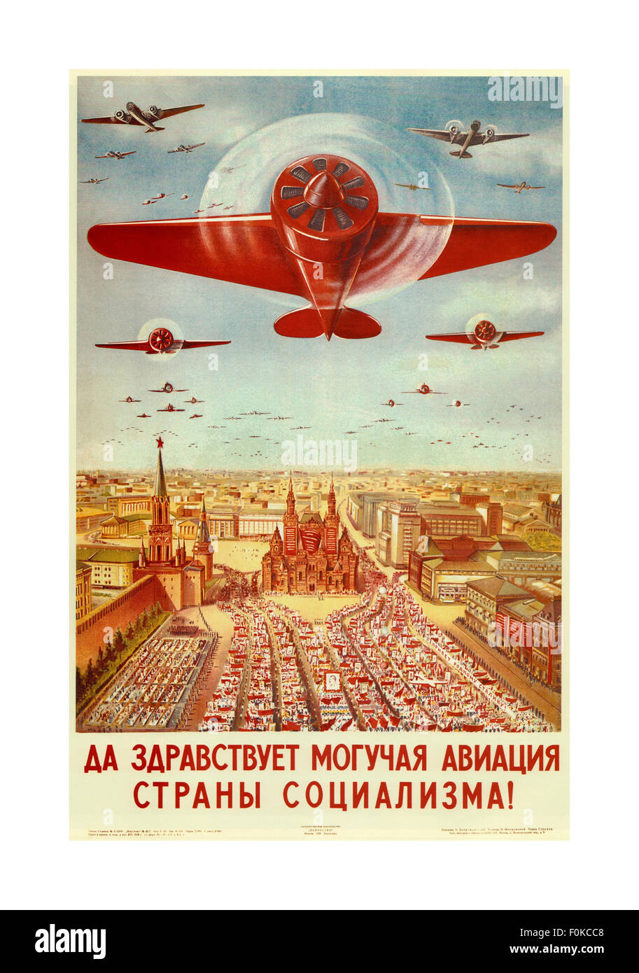 "V. Dobrovolsky (1939), ""Long live the mighty air force of the land of socialism!"" Russian vintage propaganda parade - Stock Image"