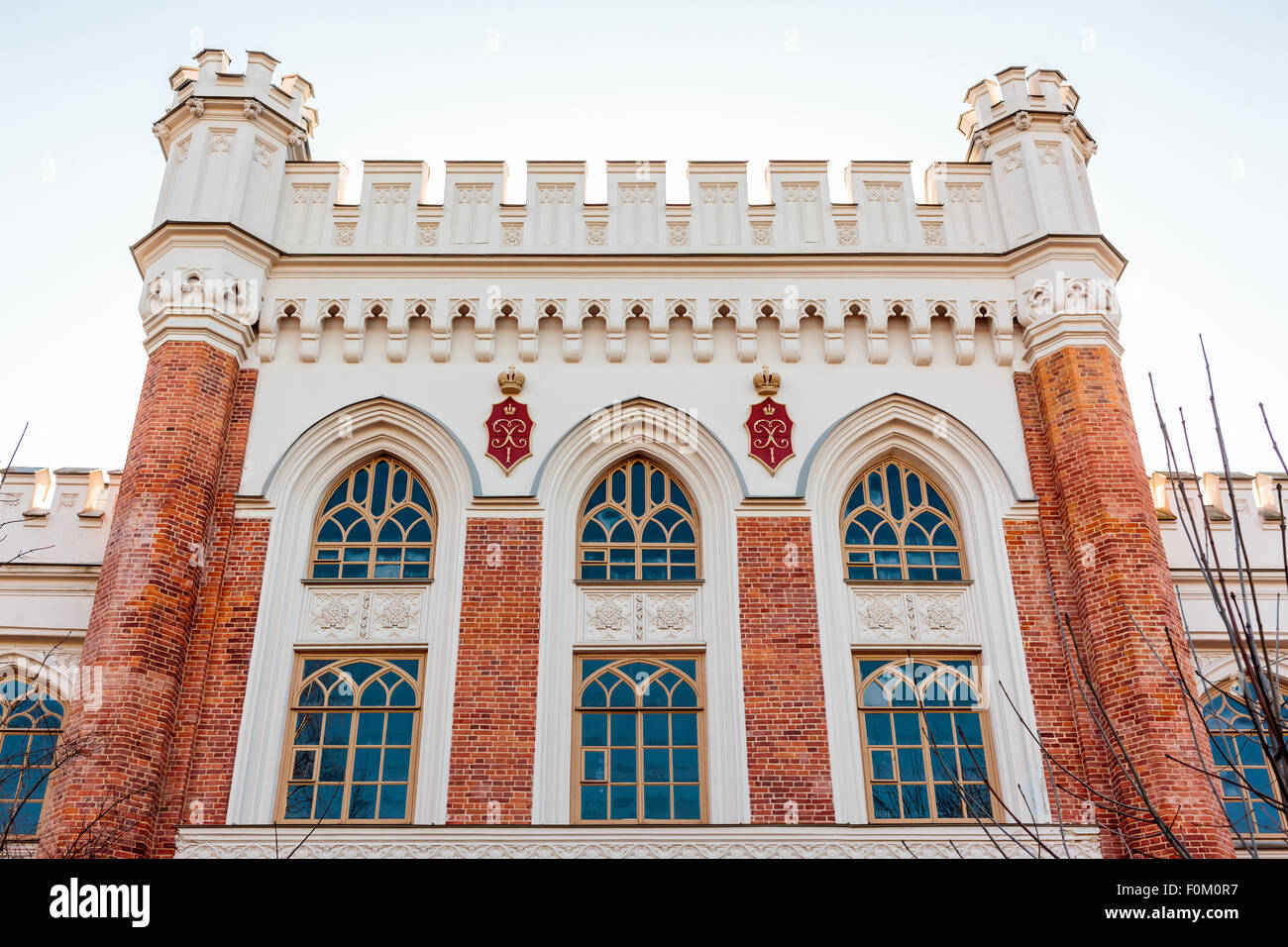 Object of cultural heritage of federal importance. GROUP OF BUILDINGS PETERHOF's PALACE STABLES 1848-1855, architect. Stock Photo