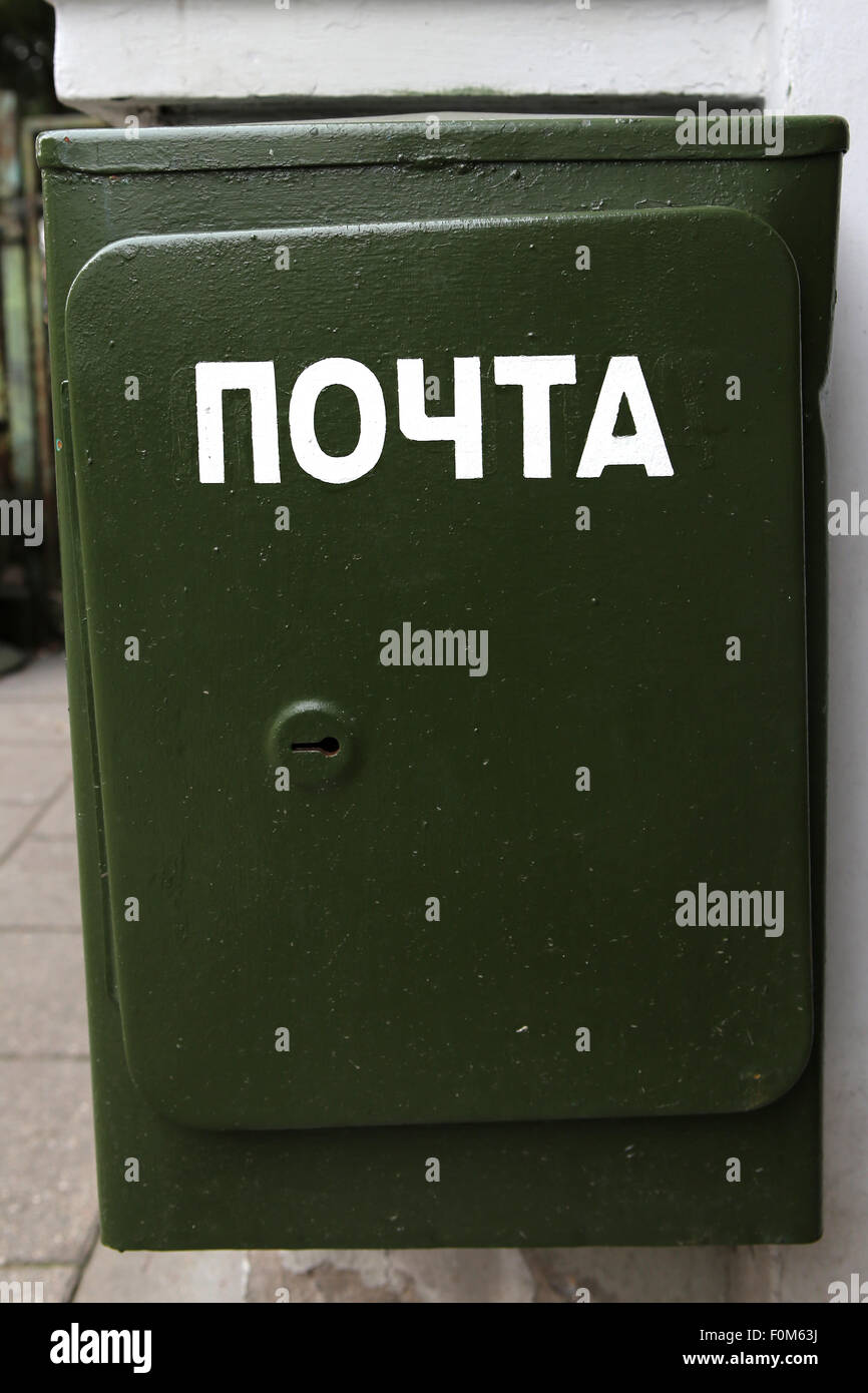 Old Soviet mailbox written in Cyrillic.Vilnius,Lithuania - Stock Image