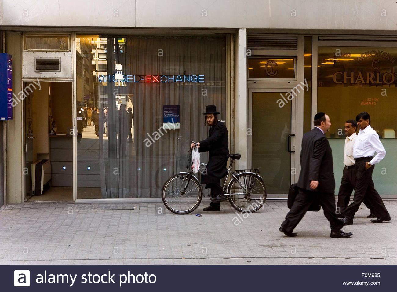 Hoveniersstraat and Rijfstraat district in Antwerp, world center for diamonds. - Stock Image