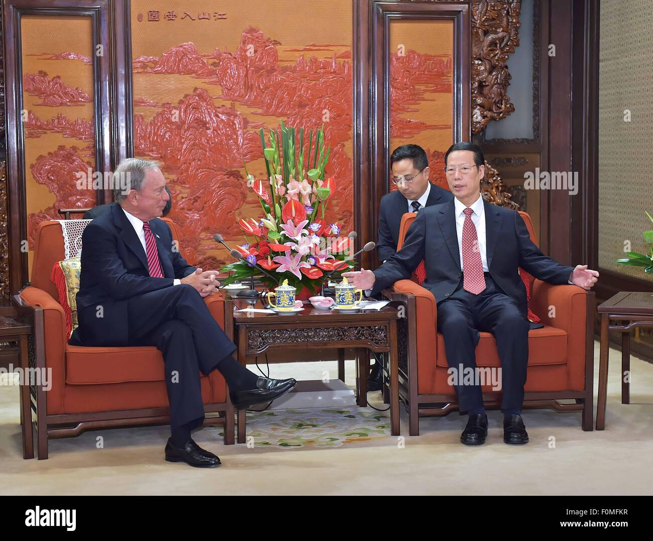 (150818) -- BEIJING, Aug. 18, 2015 (Xinhua) -- Chinese Vice Premier Zhang Gaoli (R, front) meets with founder of - Stock Image