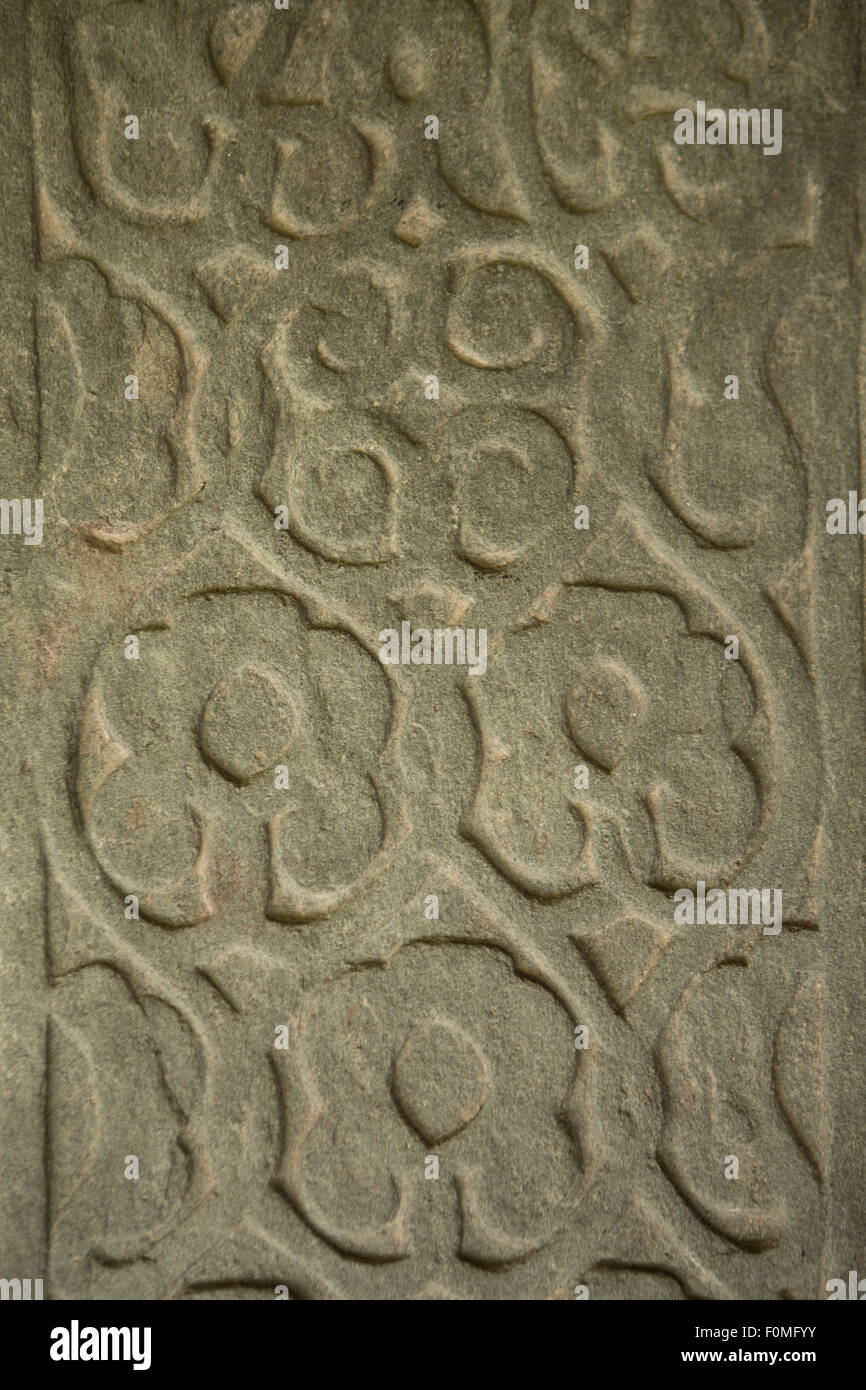 Europe, United Kingdom, Scotland, Iona, Celtic stone carving on a tombstone in Iona Abbey - Stock Image