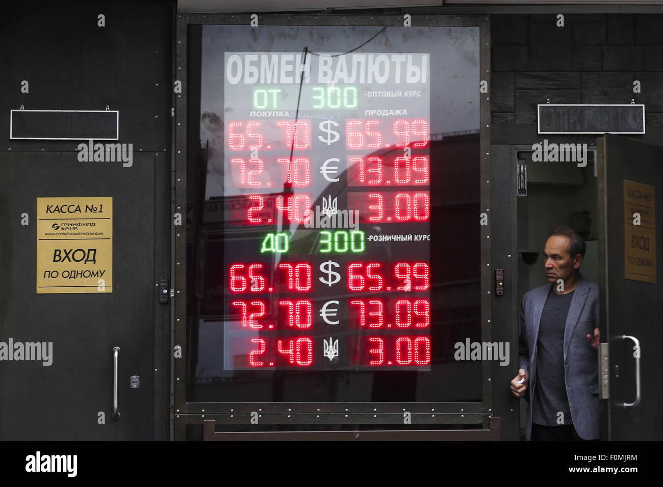 Moscow Russia August 18 2015 A Man Leaves A Bureau De Change