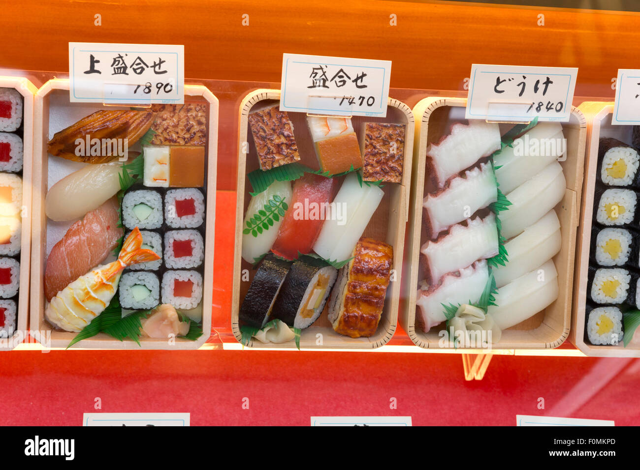 Japanese bento boxes (lunch boxes), Kyoto, Japan, Asia - Stock Image