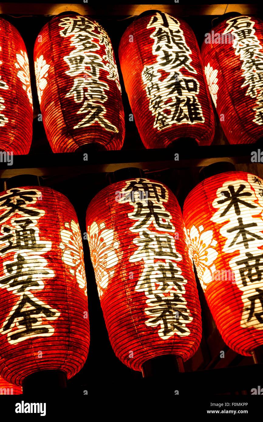 Japanese lanterns, Kyoto, Japan, Asia - Stock Image