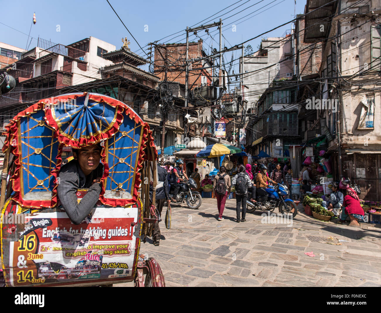 Crowded streets and rickshaw Kathmandu Nepal - Stock Image