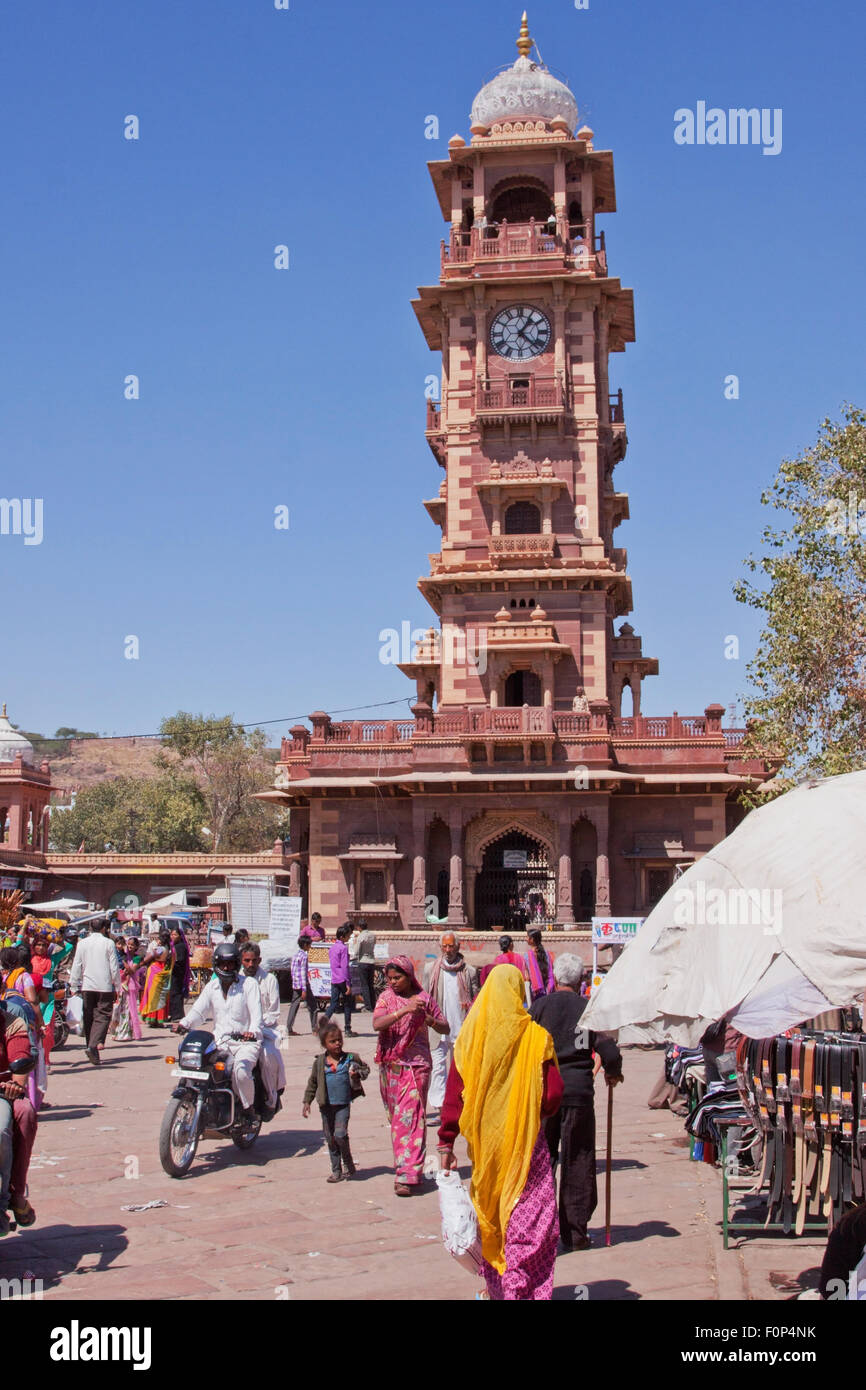 The Ghanta Ghar clock tower in the Sadar market area in Jodhpur, India. The city is surrounded by fifteenth century - Stock Image