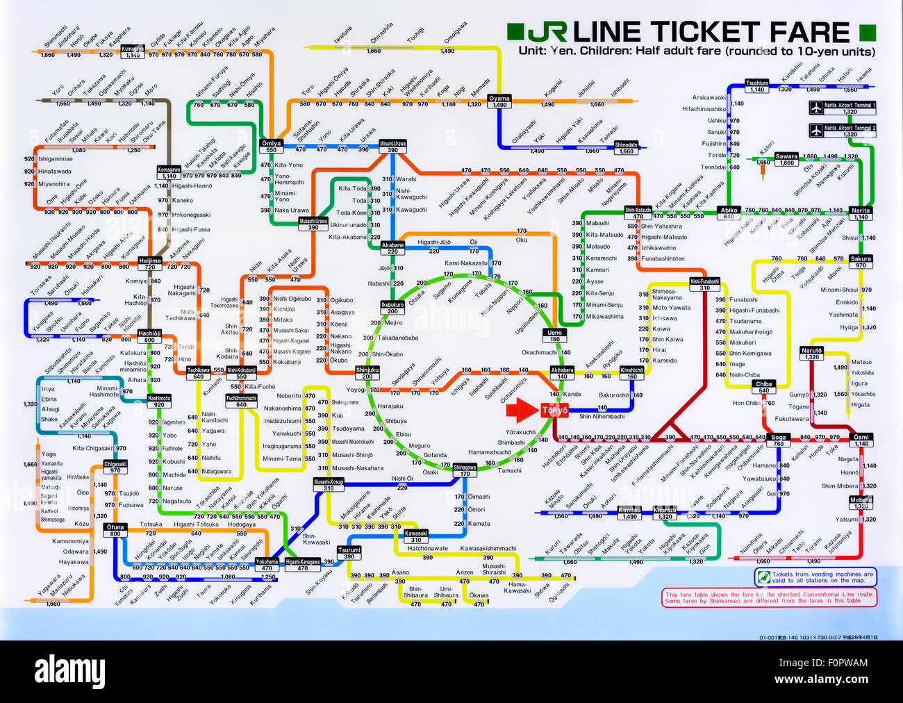 Train map of the Japan Railways lines around Tokyo, Japan Stock