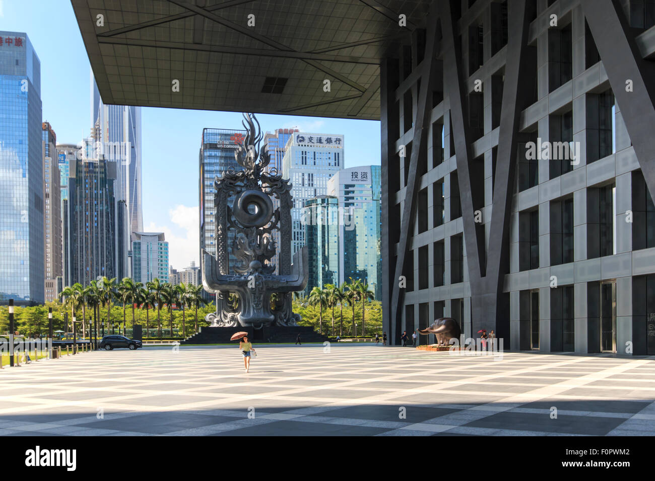 Shenzhen, China - August 19,2015: Stock market building in Shenzhen, one of the three stock markets in China. - Stock Image